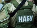 Суд арестовал брата Каськива
