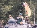 Около Донецка боевики почти непрерывно бьют из тяжелых орудий - ИС