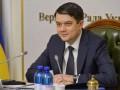 Глава Рады предлагает изменить закон о санкциях