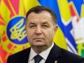 Полторак анонсировал мотивационные премии бойцам ВСУ