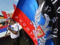 В Москве собираются на митинг в поддержку