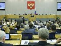 В РФ упростили получение гражданства для украинцев