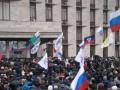 Донецкий облсовет отменил заседание сессии из-за