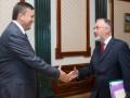 Янукович поздравил Табачника с 49-летием