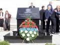 Боснийские сербы установили памятник Чуркину
