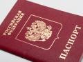 В Крыму украинца оштрафовали за