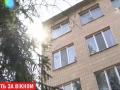 В Звенигородке чиновник РГА совершил суицид