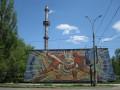 Дом на ядерном реакторе: стройка в Киеве грозит техногенной катастрофой