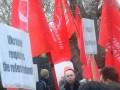 Донецкие левые протестовали против ассоциации с ЕС