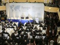 В Германии открылась Мюнхенская конференция по вопросам безопасности