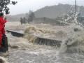 В Японии в результате урагана пострадало около ста человек