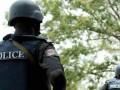 В Нигерии при нападении на банк погибли 11 человек