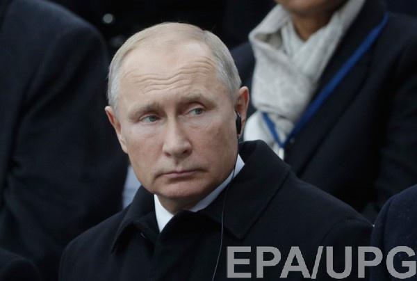 Путин отметил, что эта идея не нова