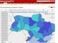 Экономисты разработали интерактивную карту инвестиционной привлекательности Украины