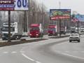 Привлечение 15 миллиардов на ремонт дорог зависит от НБУ - Гройсман