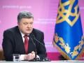 Профицит местных бюджетов составил 32 млрд грн - Порошенко