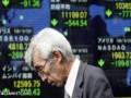 Итоги торгов на фондовых рынках Японии, Австралии и Китая