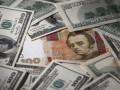 Нацбанк опустил гривну на 4 копейки к доллару