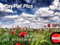 Вместо PayPal: Платежную систему могут опередить активные конкуренты
