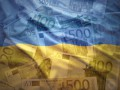 Fitch ухудшил прогноз по росту ВВП Украины