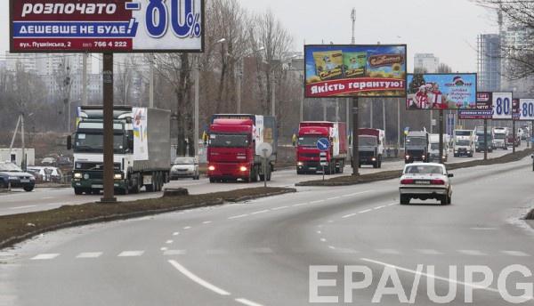 Загод вукраинские дороги планируют зарыть 35 млрд грн
