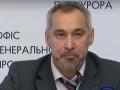 Рябошапка: Ситуация с прослушкой в Украине не поддается контролю