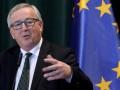Юнкер: Все Балканы могут войти в ЕС в 2025 году