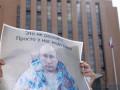 В Ереване протестующие забросали яйцами российское посольство