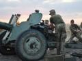 Под Ровно начались военные учения артиллеристов