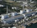 В Японии энергетики сообщают об очередной утечке радиоактивной воды на Фукусиме