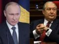 Путин обсудил с президентом Армении ситуацию в Ереване