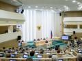 Совет Федерации РФ разрешил использовать войска в Сирии