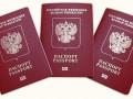 Россиянам могут разрешить оформлять по два загранпаспорта - СМИ