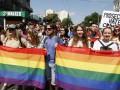 Марш равенства 2018: онлайн-трансляция