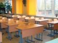 В Николаеве школы закрыли на карантин