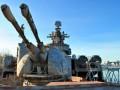 Крейсер Украина по указу президента лишат оружия и продадут