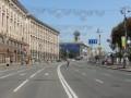 В Киеве почти на месяц перекроют Крещатик