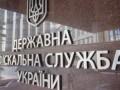 Под Днепром в подпольном цеху изъяли нефтепродуктов на 6 млн грн