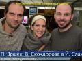 Чешские актеры, музыканты и политики записали обращение к украинцам