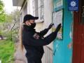 Полиция открыла уголовное дело за ослабление карантина в Черкассах
