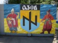 Батальон Азов превратил донецкую дачу Януковича в казарму