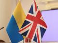 Минобороны Украины и Великобритании подписали план сотрудничества на 2016 год
