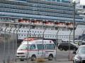 Коронавирус на круизном лайнере: эвакуируют пожилых людей