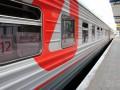 Отмена поездов в Россию: что это будет означать?