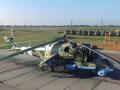 Опубликовано видео с новейшим ударным вертолетом Ми-24ПУ1 для ВСУ
