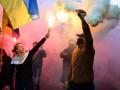 Москалей - на ножи: В Одессе прошел марш Азова