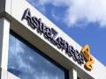 Вакцина от AstraZeneca получила одобрение в ЕС