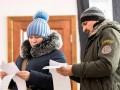 Референдум в Молдове: жители поддержали сокращение числа депутатов
