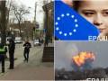 Итоги 6 апреля: безвиз для Украины, причина пожара в Балаклее и взрыв в России