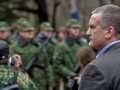 ГПУ обжаловала переподчинение Аксенову силовых ведомств Крыма
